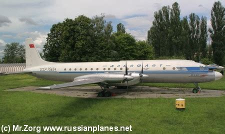 Il-18A (Coot) :: Ruslet