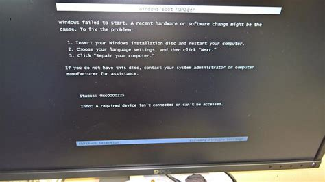 Windows Boot Manager - Failed - Windows 10 Forums